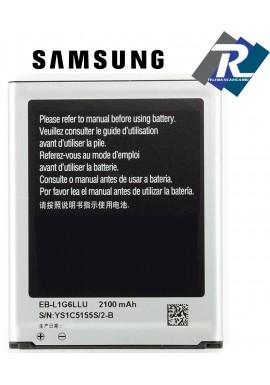 BATTERIA SAMSUNG EB-L1G6LLU PER GALAXY S3 i9300 SIII NEO NFC 2100 mAh sostituisce ORIGINALE